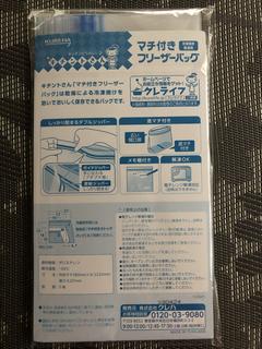 ACDCCC50-0BF1-4DE5-A867-378EDACE8357.jpg